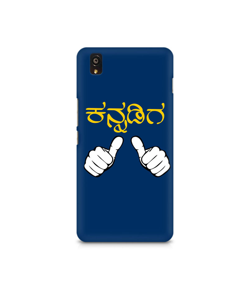 Nanu Kannadiga Premium Printed Case For OnePlus X