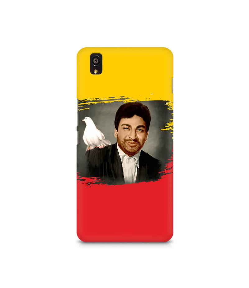 Dr Rajkumar Premium Printed Case For OnePlus X