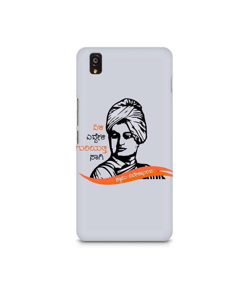 Swami Vivekanada Premium Printed Case For OnePlus X