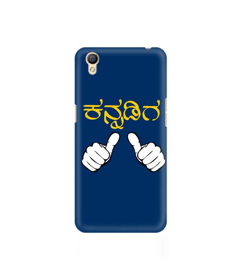 Nanu Kannadiga Premium Printed Case For Oppo A37