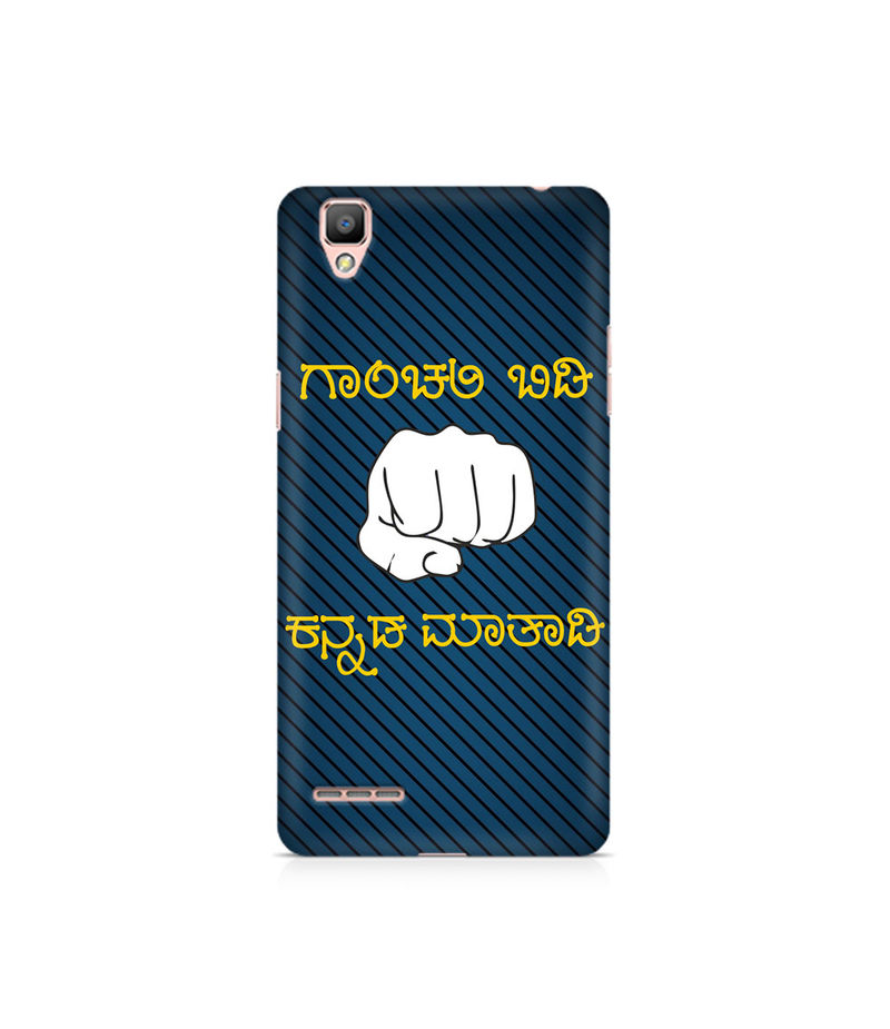 Ganchali bidi Kannada Maatadi Premium Printed Case For Oppo F1 Plus