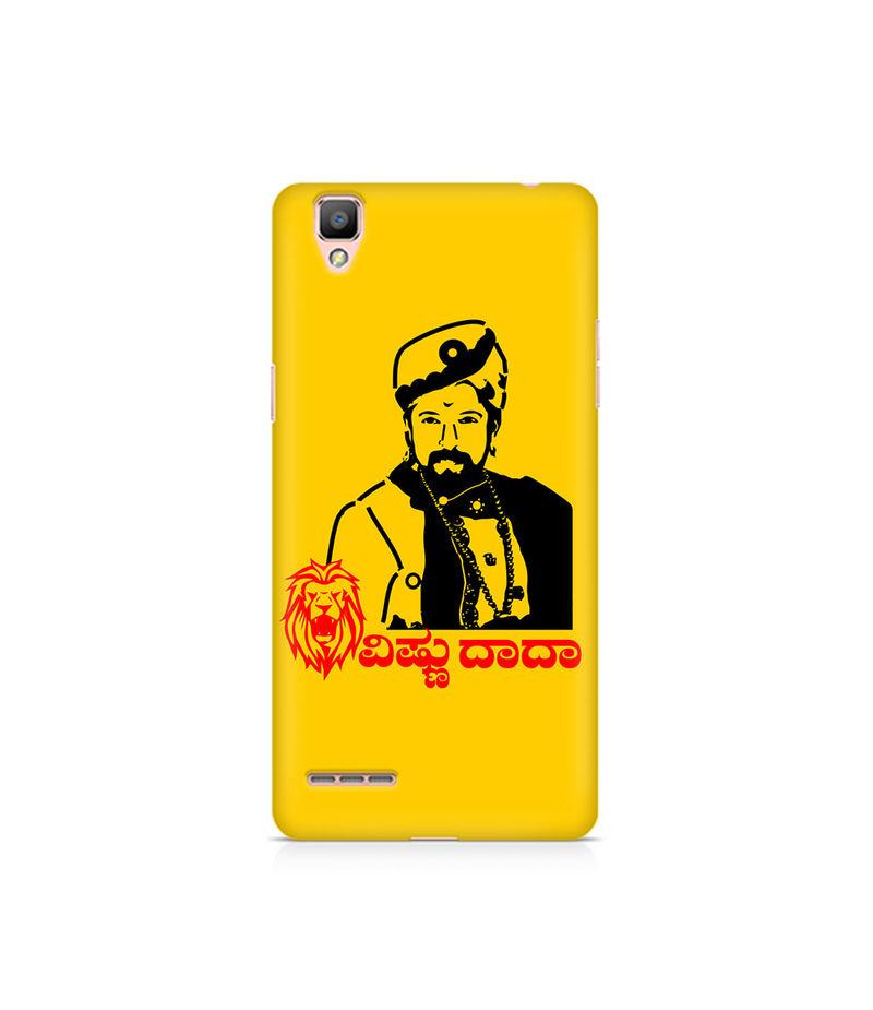 Sahas Simha Vishnu Dada Premium Printed Case For Oppo F1 Plus