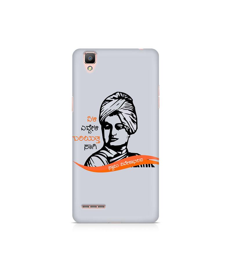 Swami Vivekanada Premium Printed Case For Oppo F1