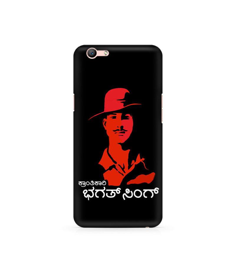 Kranti Kaari Bhagath Singh Premium Printed Case For Oppo F1s