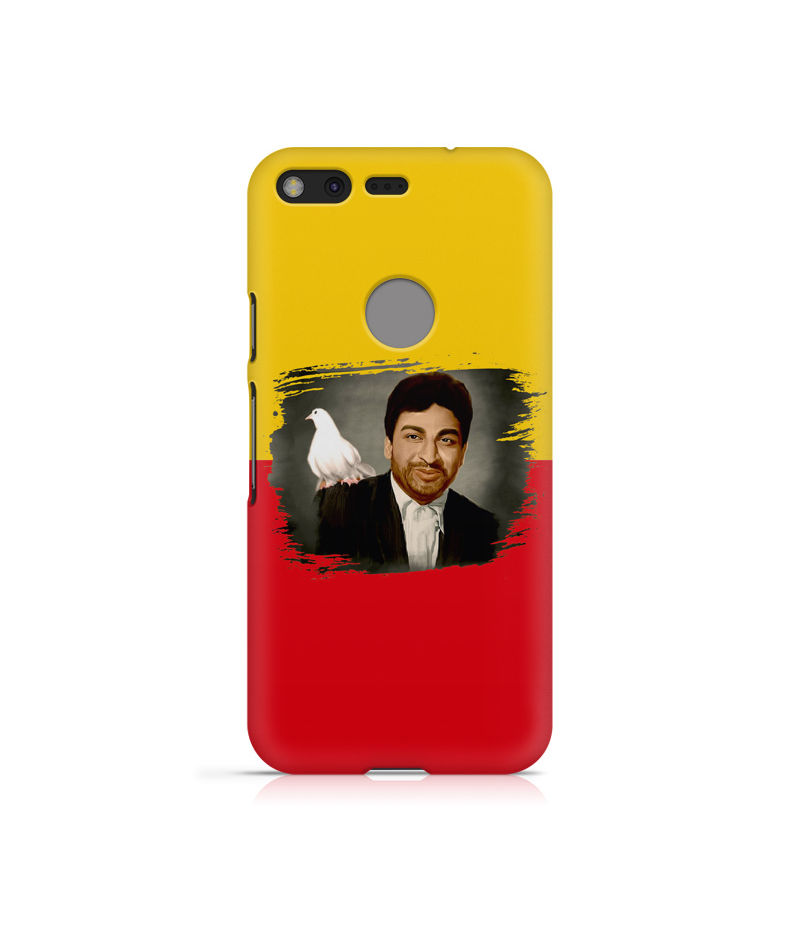 Dr Rajkumar Premium Printed Case For Google Pixl