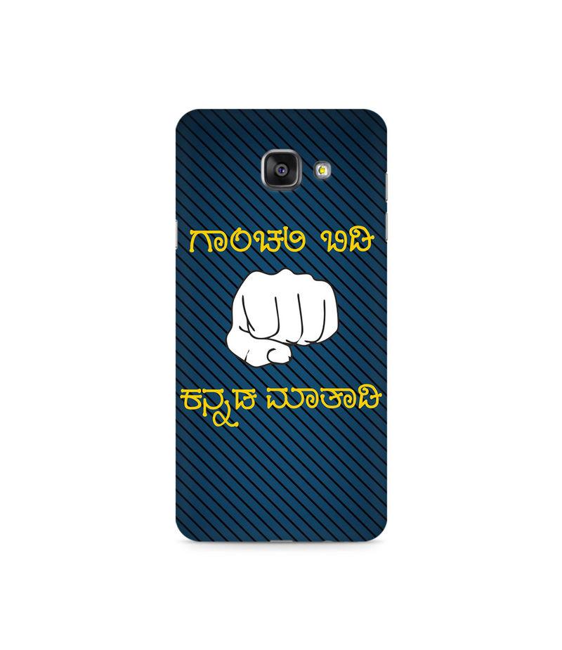 Ganchali bidi Kannada Maatadi Premium Printed Case For Samsung A5 2016