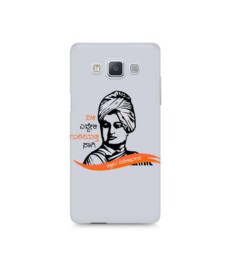 Swami Vivekanada Premium Printed Case For Samsung A5