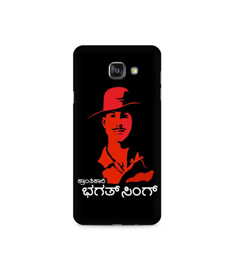 Kranti Kaari Bhagath Singh Premium Printed Case For Samsung A7 2016