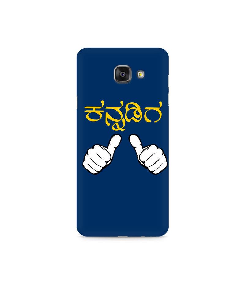 Nanu Kannadiga Premium Printed Case For Samsung A7 2016