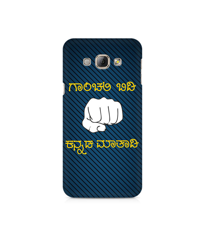 Ganchali bidi Kannada Maatadi Premium Printed Case For Samsung A8