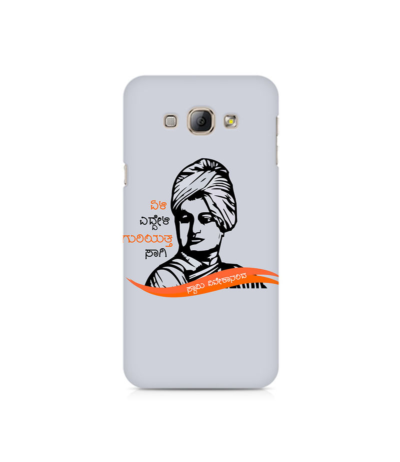 Swami Vivekanada Premium Printed Case For Samsung A8