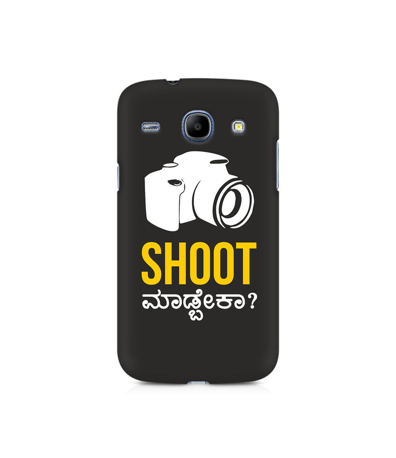 Shoot Madbeka Premium Printed Case For Samsung Core I8262