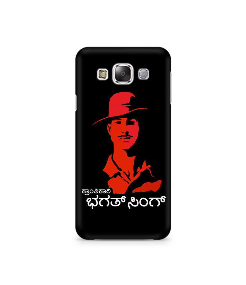 Kranti Kaari Bhagath Singh Premium Printed Case For Samsung E5