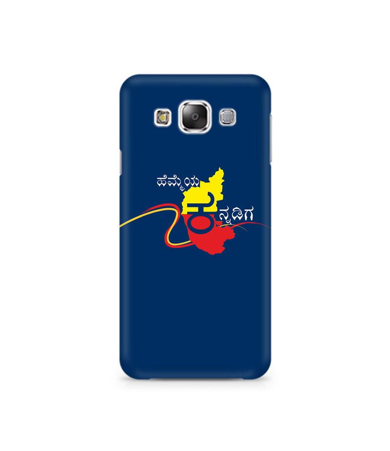 Hemmeya Kannadiga Premium Printed Case For Samsung E5