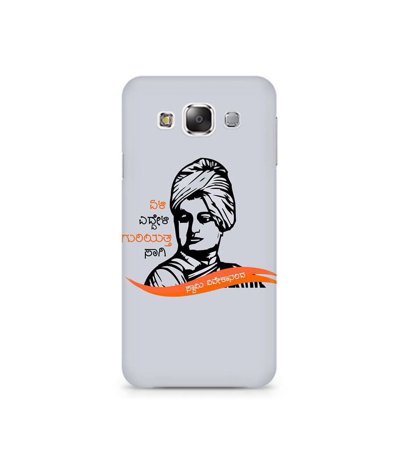 Swami Vivekanada Premium Printed Case For Samsung E5