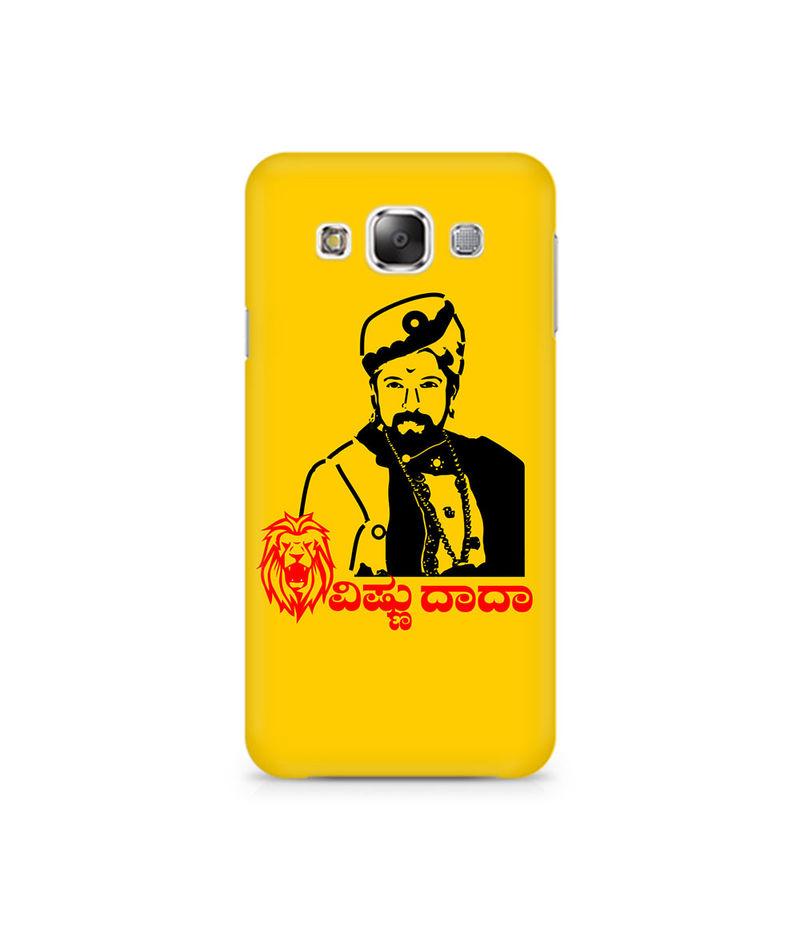Sahas Simha Vishnu Dada Premium Printed Case For Samsung E5