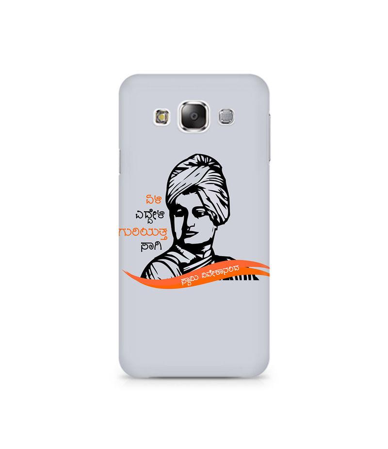 Swami Vivekanada Premium Printed Case For Samsung E7