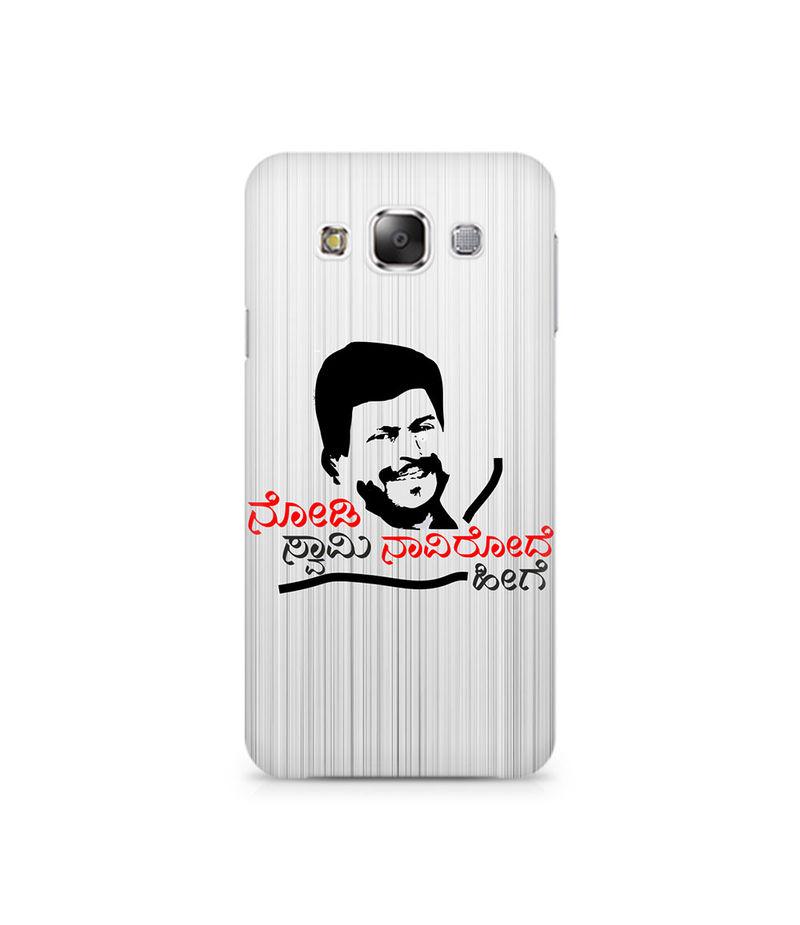 Nodi Swamy Navirode Hege Premium Printed Case For Samsung Grand 2 G7106