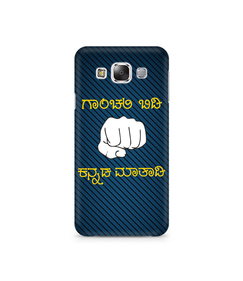 Ganchali bidi Kannada Maatadi Premium Printed Case For Samsung Grand 3 G7200