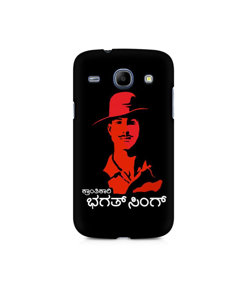 Kranti Kaari Bhagath Singh Premium Printed Case For Samsung Grand Duos 9082