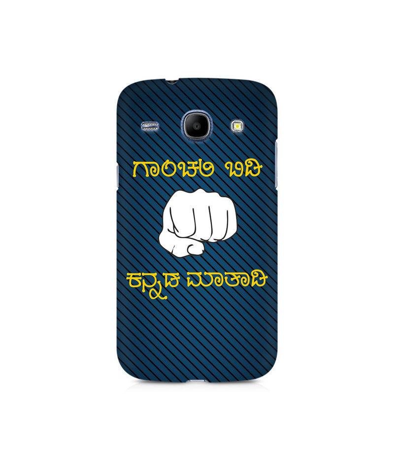 Ganchali bidi Kannada Maatadi Premium Printed Case For Samsung Grand Duos 9082