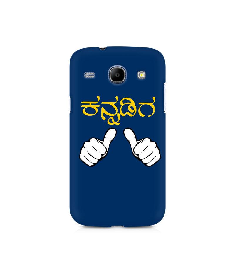 Nanu Kannadiga Premium Printed Case For Samsung Grand Duos 9082