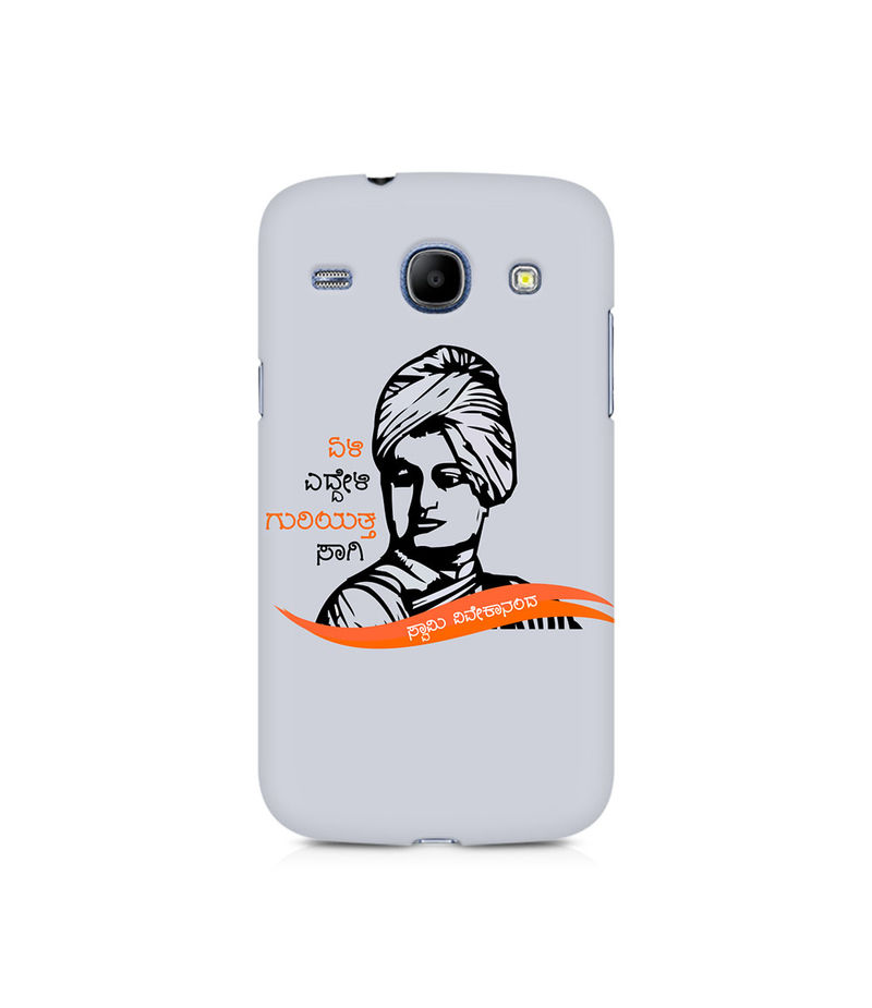 Swami Vivekanada Premium Printed Case For Samsung Grand Duos 9082