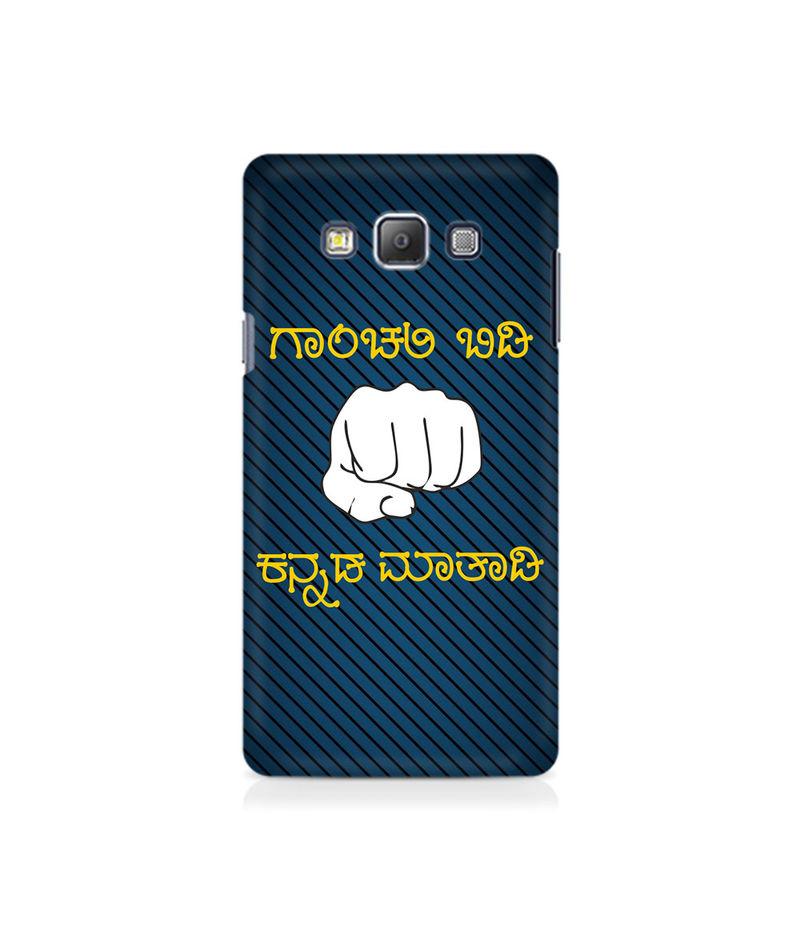 Ganchali bidi Kannada Maatadi Premium Printed Case For Samsung Grand Prime 5308