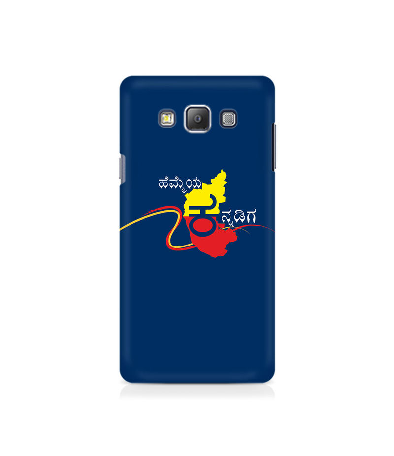 Hemmeya Kannadiga Premium Printed Case For Samsung Grand Prime 5308