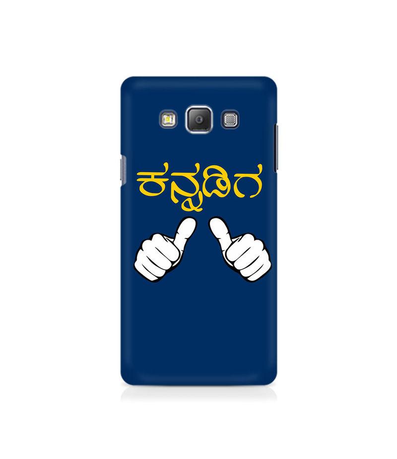 Nanu Kannadiga Premium Printed Case For Samsung Grand Prime 5308