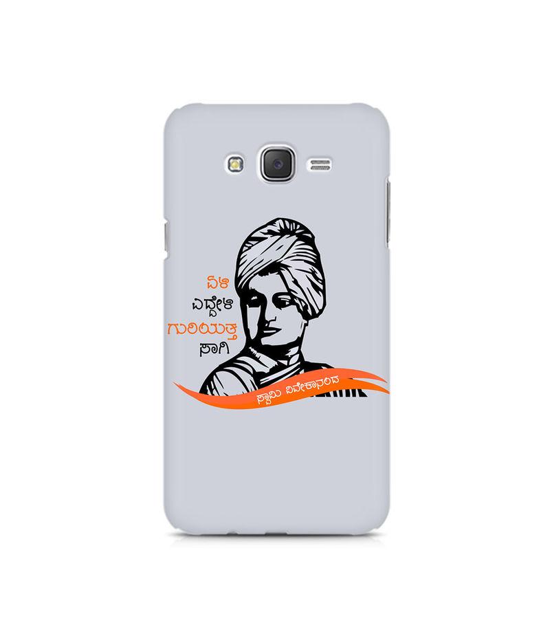Swami Vivekanada Premium Printed Case For Samsung J1 Ace