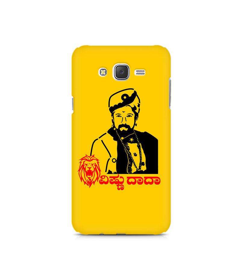 Sahas Simha Vishnu Dada Premium Printed Case For Samsung J1 Ace
