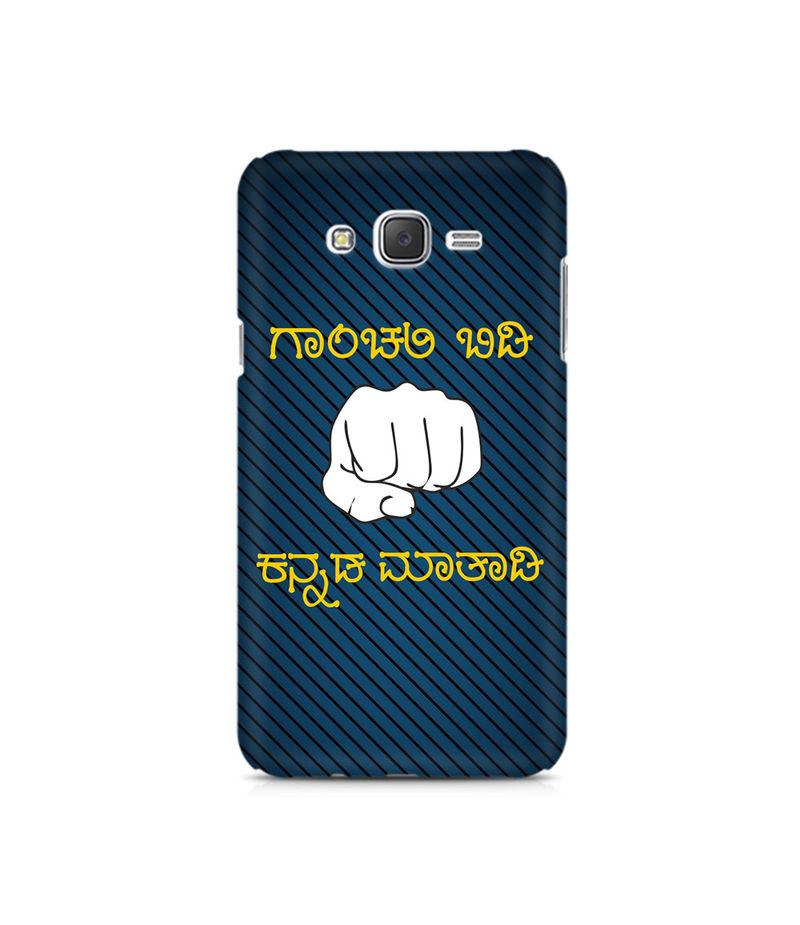 Ganchali bidi Kannada Maatadi Premium Printed Case For Samsung J1