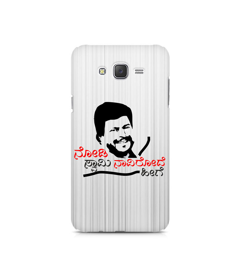 Nodi Swamy Navirode Hege Premium Printed Case For Samsung J1