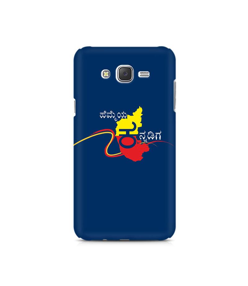 Hemmeya Kannadiga Premium Printed Case For Samsung J5