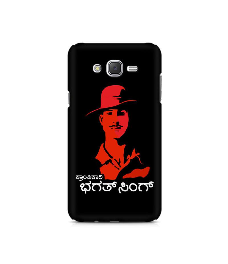Kranti Kaari Bhagath Singh Premium Printed Case For Samsung J7