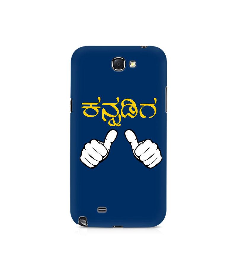 Nanu Kannadiga Premium Printed Case For Samsung Note 2