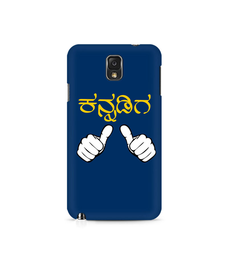 Nanu Kannadiga Premium Printed Case For Samsung Note 3