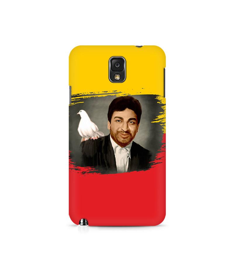 Dr Rajkumar Premium Printed Case For Samsung Note 3