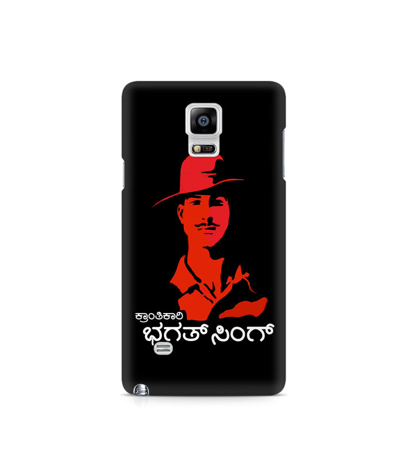 Kranti Kaari Bhagath Singh Premium Printed Case For Samsung Note 4