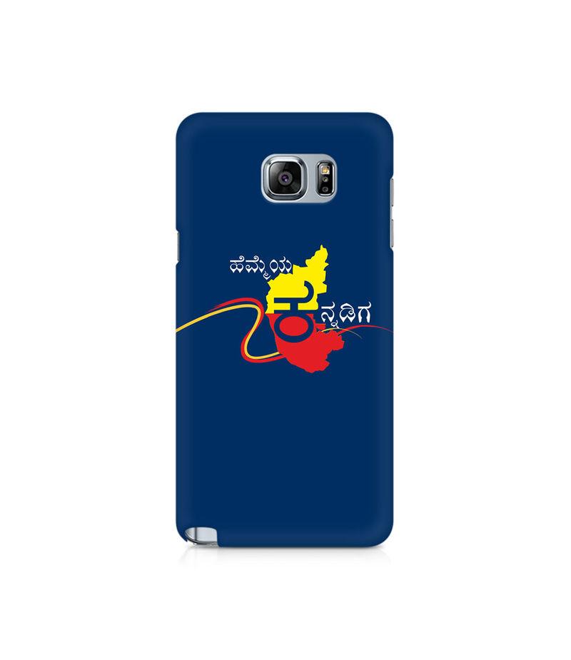 Hemmeya Kannadiga Premium Printed Case For Samsung Note 5