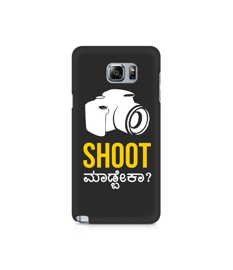Shoot Madbeka Premium Printed Case For Samsung Note 5