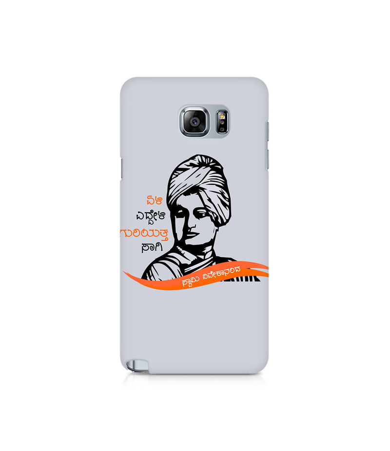 Swami Vivekanada Premium Printed Case For Samsung Note 5