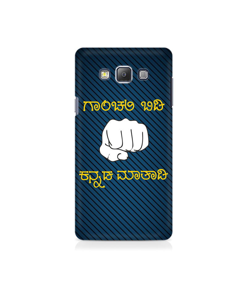 Ganchali bidi Kannada Maatadi Premium Printed Case For Samsung On5