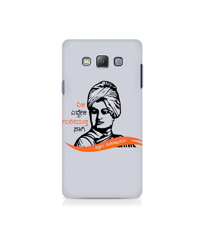 Swami Vivekanada Premium Printed Case For Samsung On5