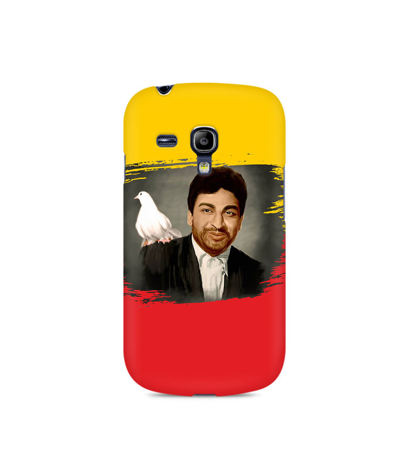 Dr Rajkumar Premium Printed Case For Samsung S3 Mini