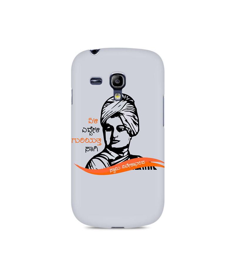Swami Vivekanada Premium Printed Case For Samsung S3 Mini