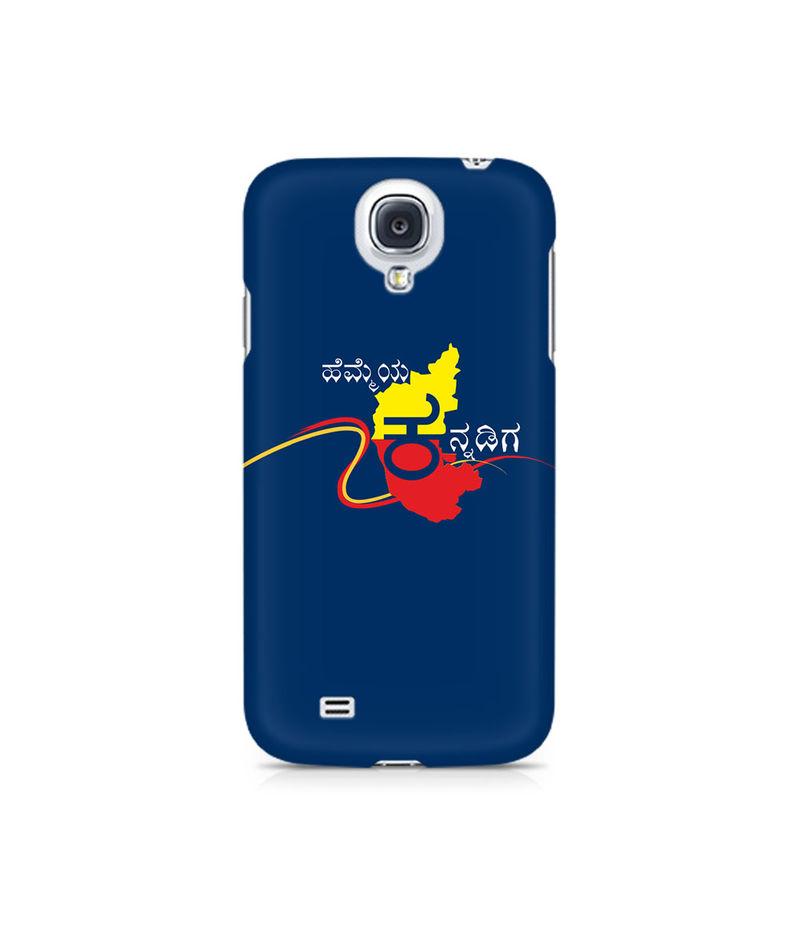 Hemmeya Kannadiga Premium Printed Case For Samsung S4