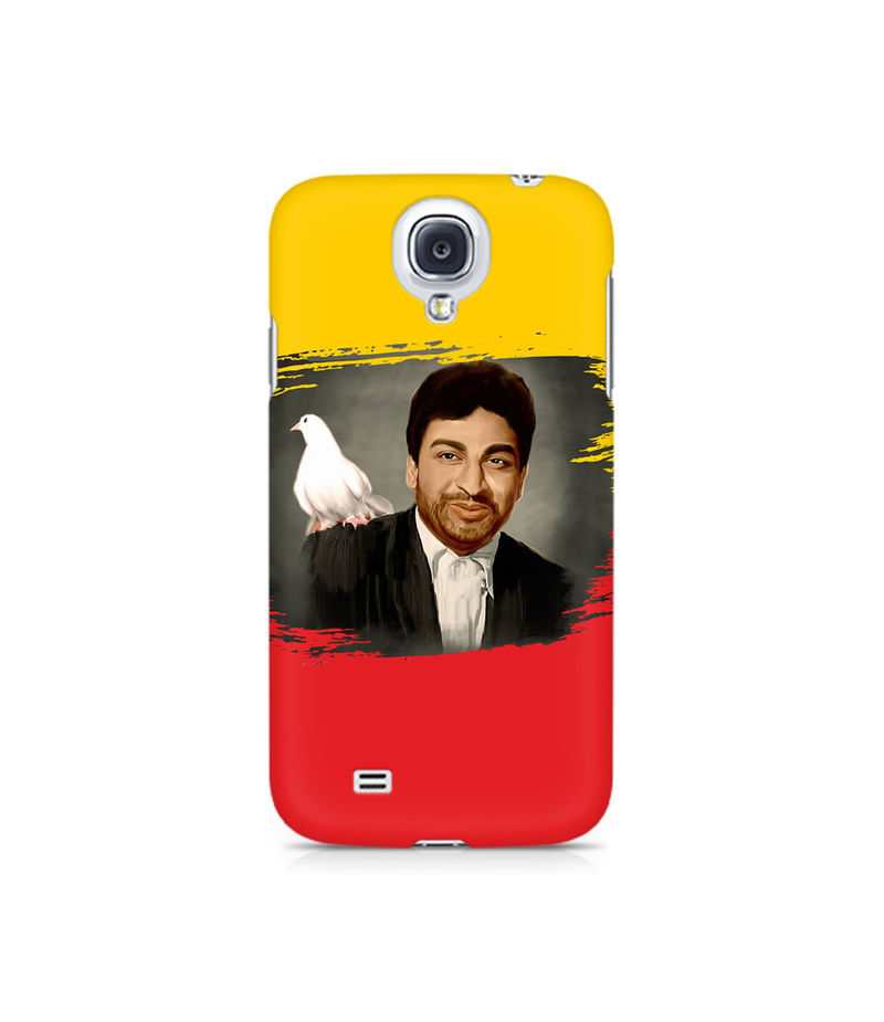Dr Rajkumar Premium Printed Case For Samsung S4