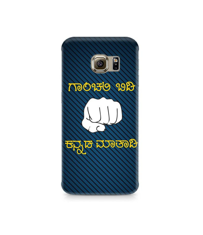Ganchali bidi Kannada Maatadi Premium Printed Case For Samsung S6 Edge Plus